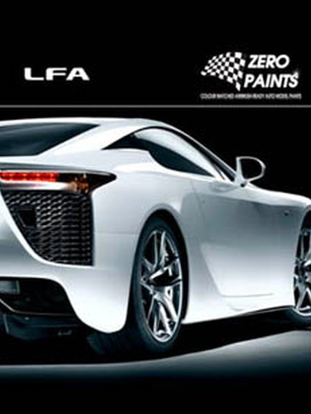 Lexus LFA Pearl Blue - Code: 8V8 - 2x30ml | Paints set manufactured by Zero Paints (ref. ZP-1171-8V8) image