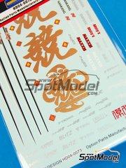 Hobby Design: Decals 1/24 scale - Logos: Maxxis, Motys, Nankang, Bride, ARC, SLR, Yokohama, Exedy, … image