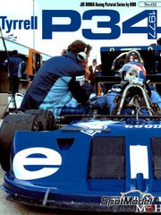 Model Factory Hiro: Libro - JOE HONDA Racing Pictorial Series - Tyrrell P34 1977