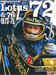 Model Factory Hiro: Libro de referencia - JOE HONDA Racing Pictorial Series - Lotus 72 y 76 - Campeonato del Mundo de Formula 1 1973, 1974 y 1975