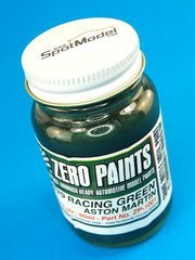 Zero Paints: Pintura - Aston Martin DBR9 Racing Green - Verde metalizado - 1 x 60ml - para Aerógrafo