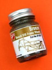Zero Paints: Paint - Ducati 916 Frame and  Wheels Bronze - 1 x 30ml - for Airbrush