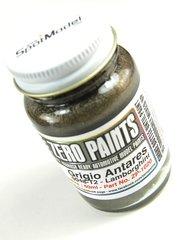 Zero Paints: Paint - Lamborghini Grigio Antares - Code: 0048-T2 - for Airbrush