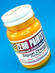 Zero Paints: Paint - Porsche Signal Orange VW L 20/E 1970 - 1973 - Code: 116-7014 - 60ml - for Airbrush