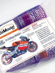 SpotModel newsletter - Page 2 ZP-1036