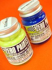 Zero Paints: Set de pinturas - Ford Focus RS WRC 2010 - Verde + Azul - 2 x 30ml - para Aerógrafo