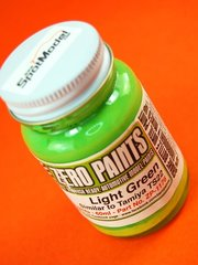 Zero Paints: Paint - Light Green - Similar to TS-22 - 1 x 60ml - for Airbrush