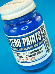 Zero Paints: Paint - Yamaha FZR750 Gauloises Bol d'or 1985 - Blue Paint - 1 x 60ml - for Airbrush