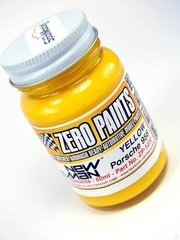 Zero Paints: Paint - Porsche 956 Newman Yellow - 1 x 60ml - for Airbrush