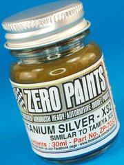 Zero Paints: Paint - Titanium Silver similar to X-32 - 30ml - for Airbrush